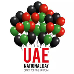 UAE National Day Balloons