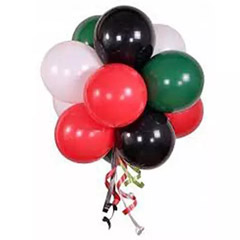 Helium Balloons For National Day
